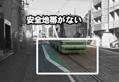 電車 地帯 路面 安全 【道路交通法】第31条と解説(停車中の路面電車がある場合の停止又は徐行)